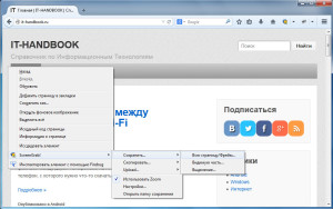 Screengrub для Firefox